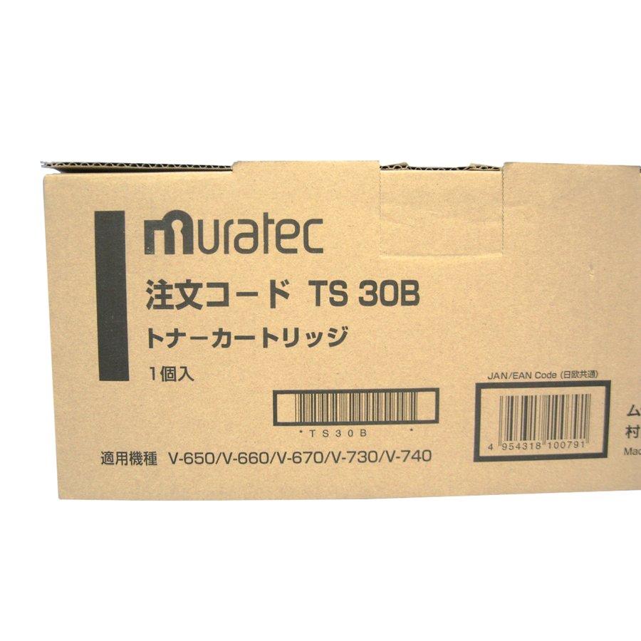 純正トナーカートリッジ ムラテック TS30B V-650 V-660 V-670 V-680 V-730 V-740