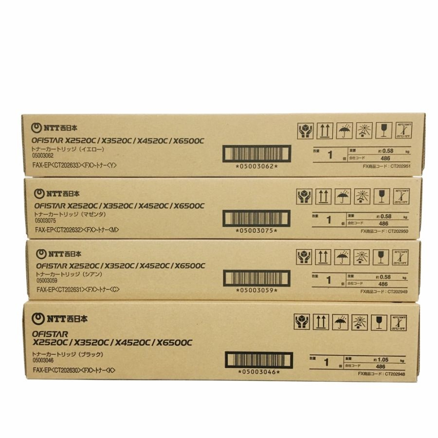 NTT西日本 純正トナーカートリッジ FAX-EP202630-202633 4色セット OFISTAR X2520C他