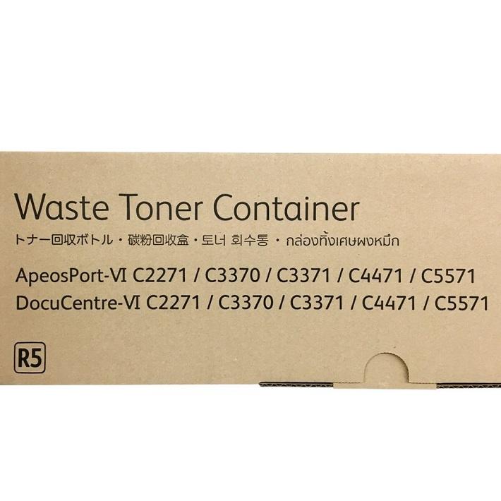 メーカー純正品 トナー回収ボトル 富士ゼロックス CWAA0901 ApeosPort VI C2271 C3370 C3371 C4471 他