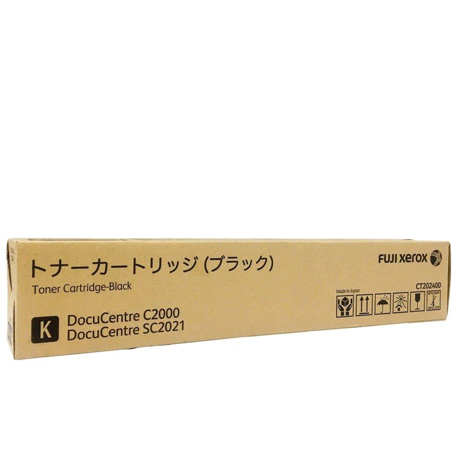純正トナーカートリッジ 富士ゼロックス CT202400 ブラック 対応機種 DocuCentreC2000 DocuCentreSC2021 約10000枚仕様