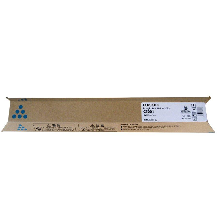 純正トナーカートリッジ リコー imagio MP Pトナー C5001 シアン imagio MP C5001
