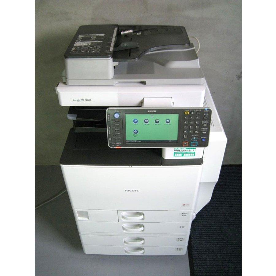 中古 カラー複合機 リコー imagio MPC2802 コピー FAX プリンター スキャナ 最大原稿A3 カセット4段 手差し
