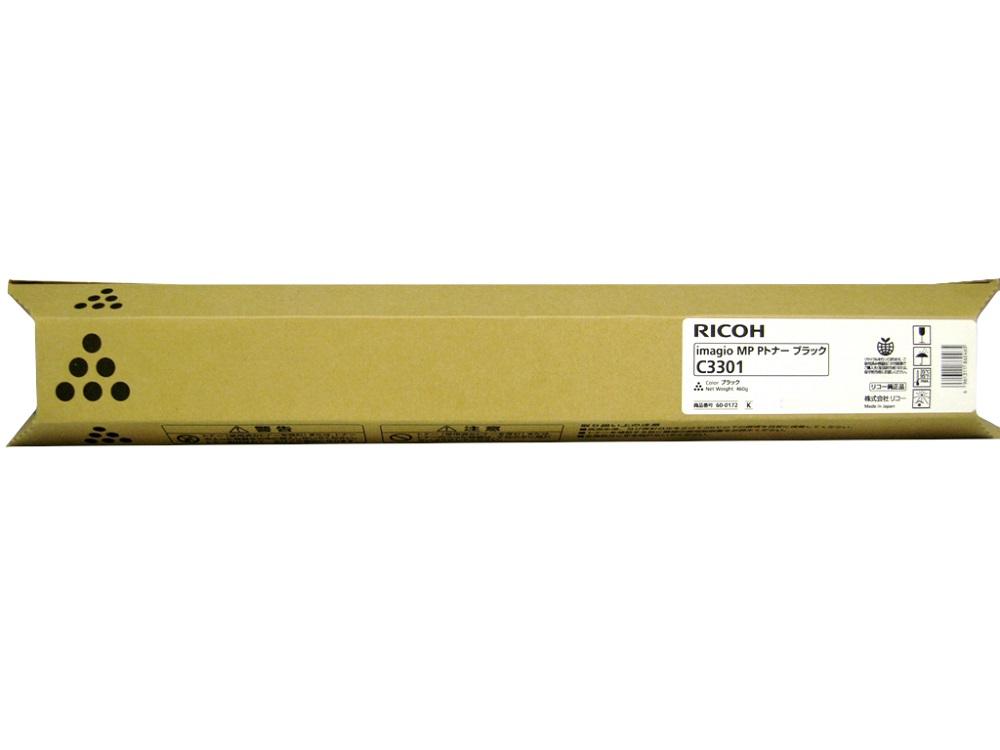 純正トナーカートリッジ リコー imagio MP PトナーC3301 ブラック imagio MPC2801 3301 SP SPF含む