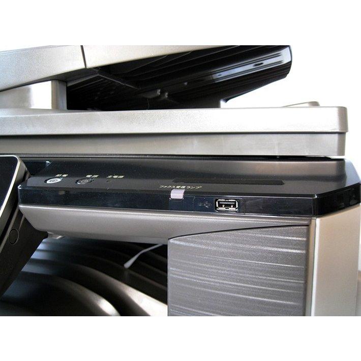 中古 カラー複合機 シャープ MX 2640FN 2015年製造 カウンター極少! 美品 無線LAN内蔵 コピー FAX プリンター スキャナ