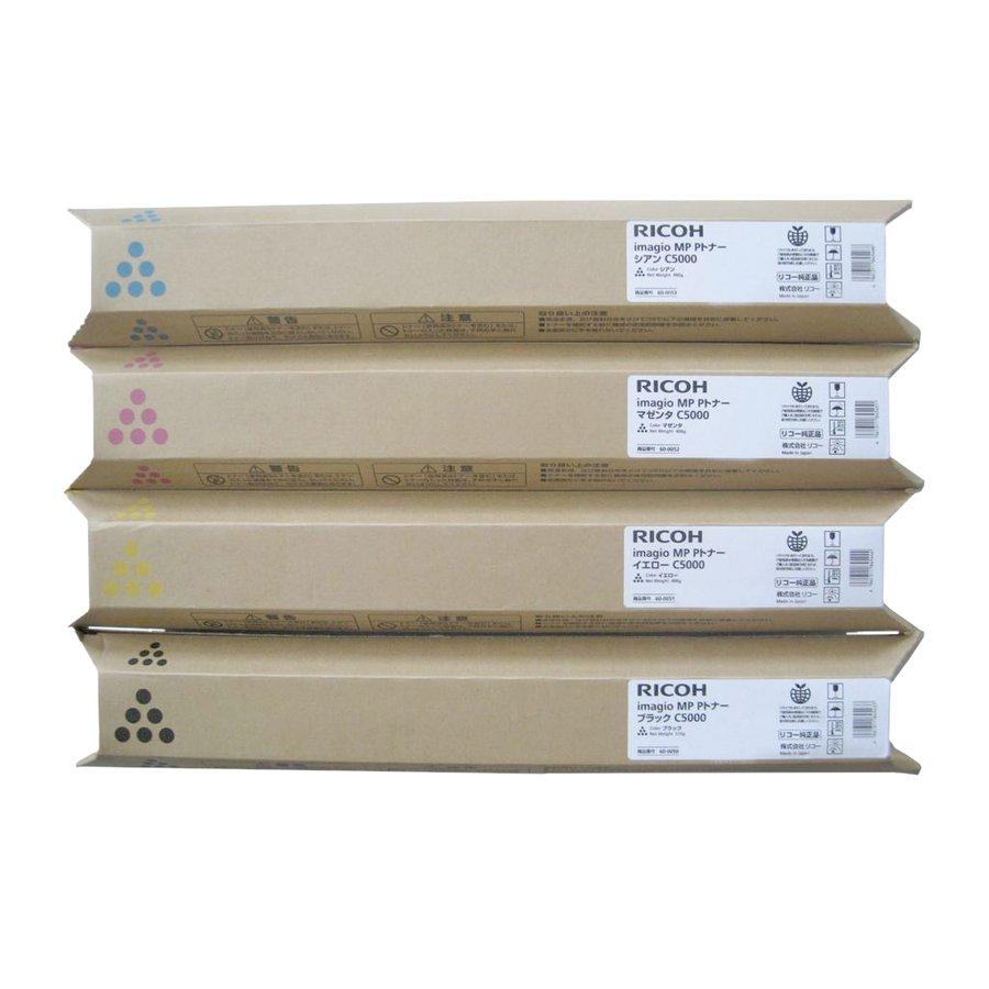 純正トナーカートリッジ リコー imagio MP PトナーC5000 4色セット imagio MPC5000 MPC4000 SP SPF含む