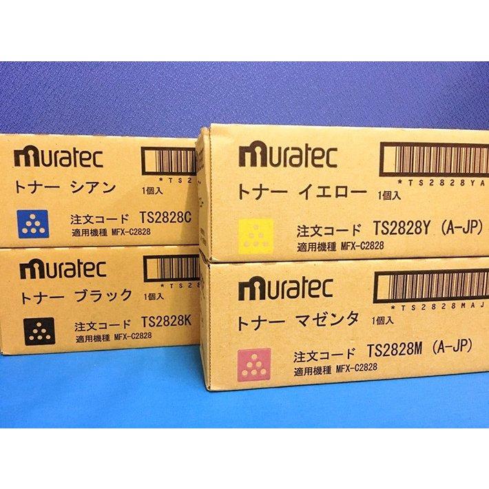 純正トナーカートリッジ ムラテック TS2828 AJP 4色セット 対応機種 MFXC2828