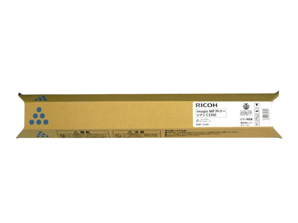 純正トナーカートリッジ リコー imagio MP PトナーC3300 シアン imagio MP C2800 C3300 末尾SP SPFモデル対応