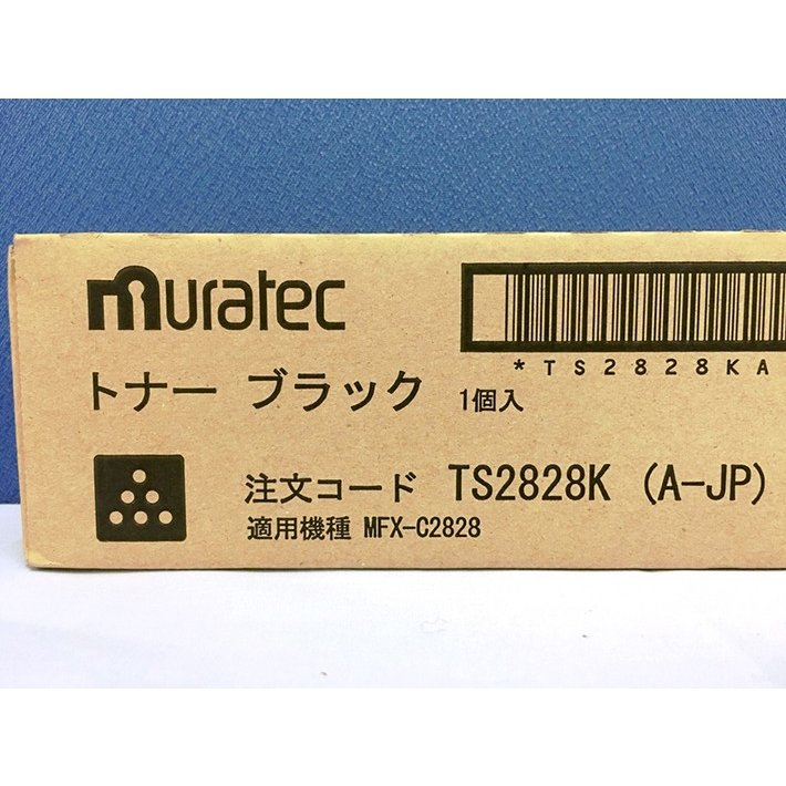 純正トナーカートリッジ ムラテック TS2828K ブラック 対応機種 MFXC2828