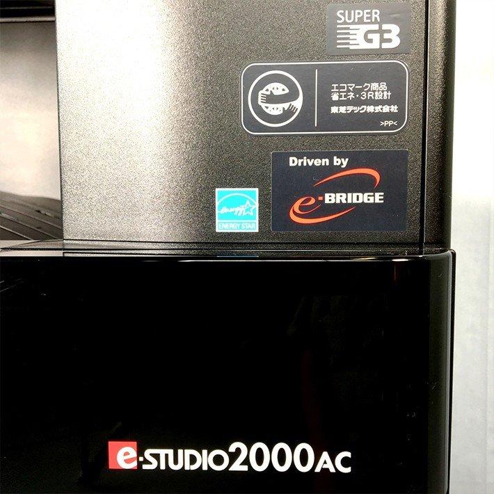 中古 カラー複合機 東芝TEC フルカラー複合機 e STUDIO 2000AC カウンタ極小5524枚 フルカラーコピー フルカラープリント