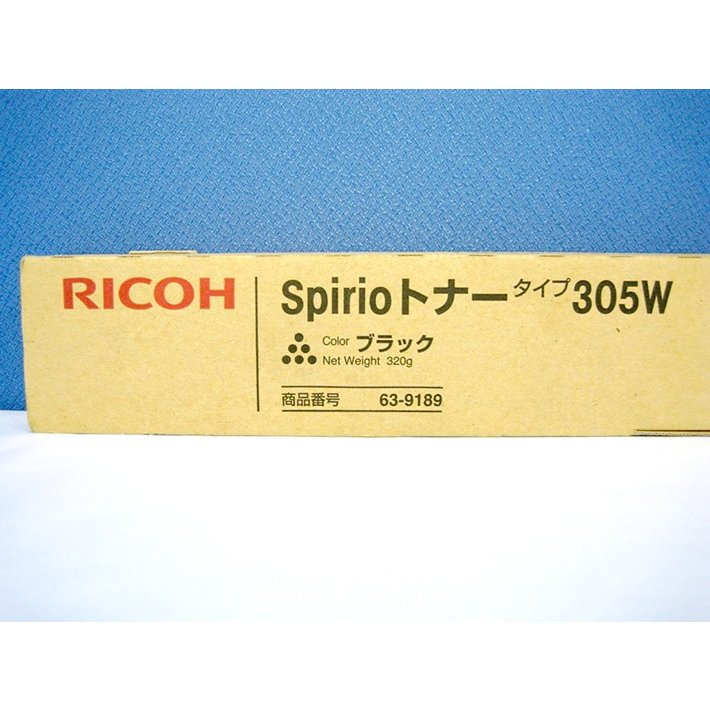 純正トナーカートリッジ リコー Spirioトナー タイプ305W Spirio 400W Spirio 410 Spirio 410DX