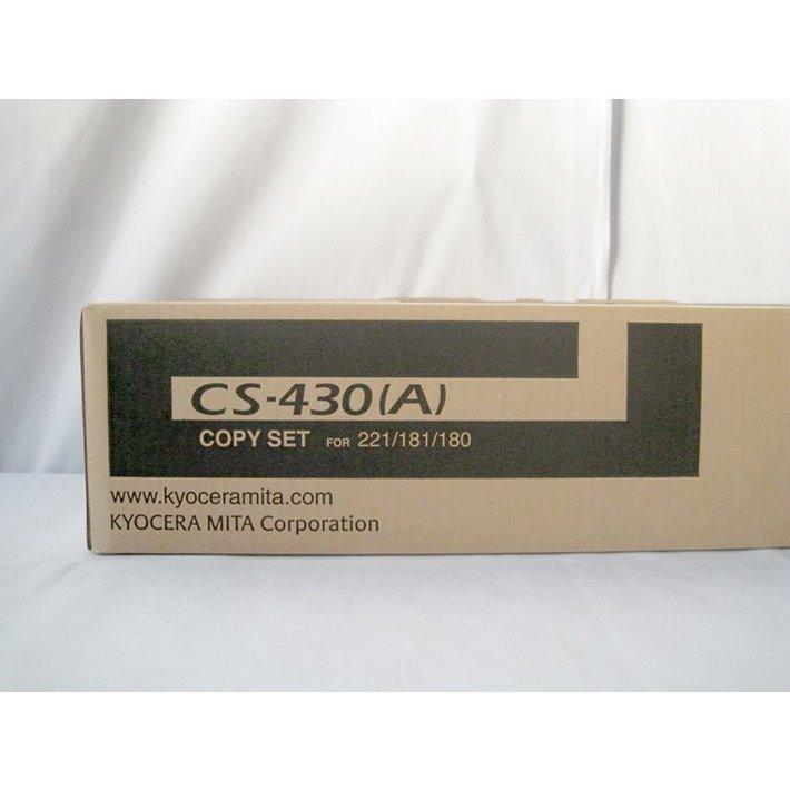 純正トナーカートリッジ 京セラ CS 430 TASKalfa180 TASKalfa181 TASKalfa221