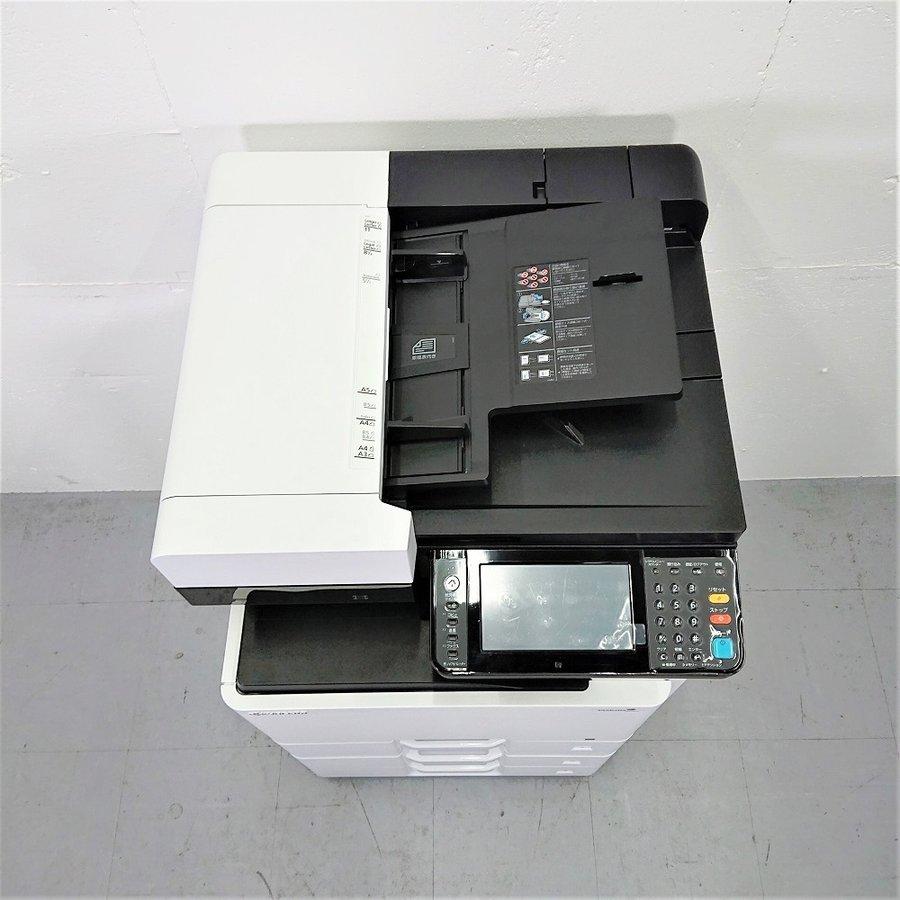 中古 カラー複合機 京セラ TASKalfa2470ci カウンタ超極小4000枚 コピー FAX プリンター スキャナー 最大原稿A3 インターフェースUSB2.0 LAN 無線 3段カセット