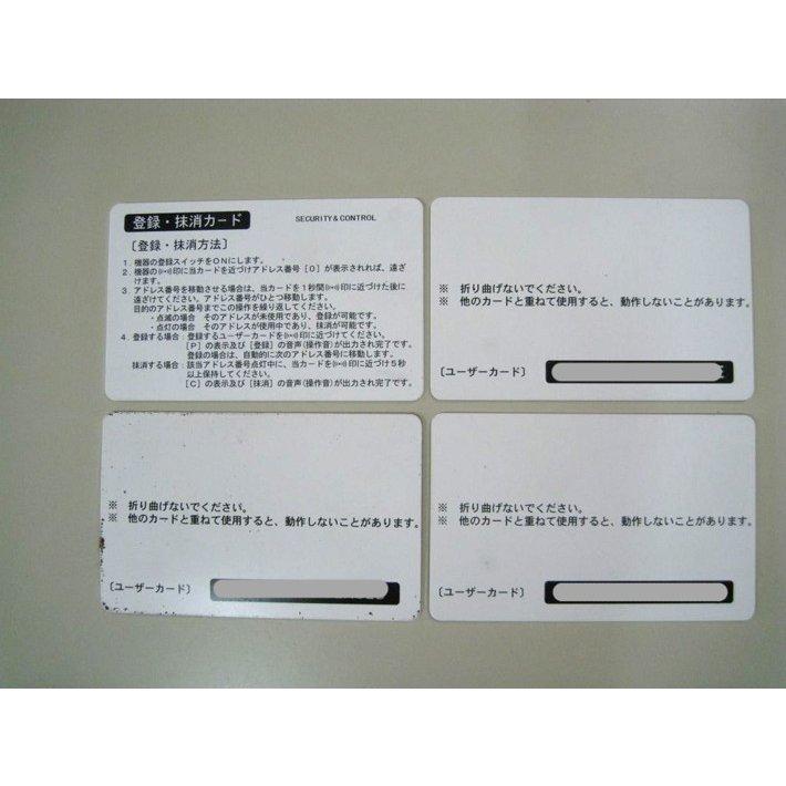 中古 セキュリティコントローラー 送料無料 竹中エンジニアリング TAKEXコントローラーC 603 2 他一式 店舗用品 3回線用 自動通報装置