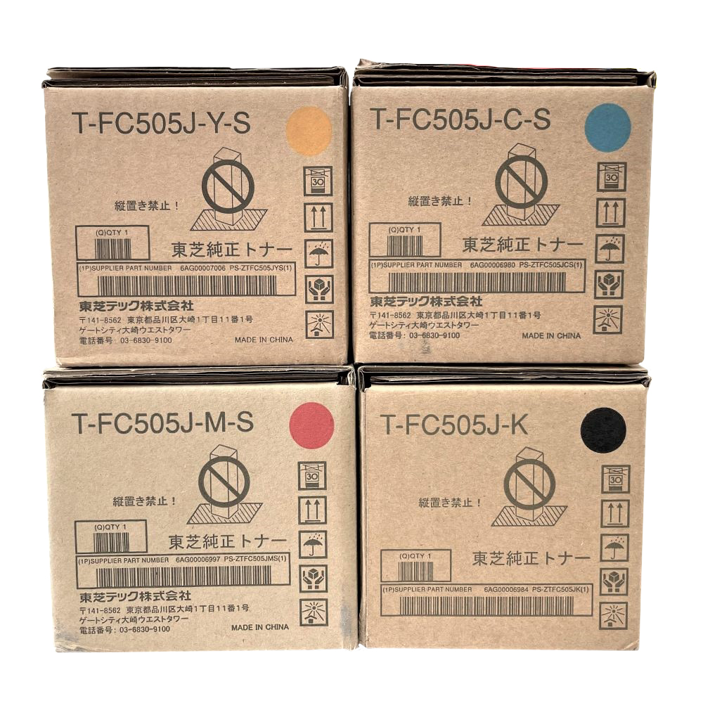 【送料無料】東芝 純正トナーカートリッジ T-FC505J ブラック大容量 カラー小容量 4色セット 適合機種:e-STUDIO 2000AC、2505AC、3505AC、4505AC、5005AC【平日午後4時までにご注文確定なら当日発送致します!】