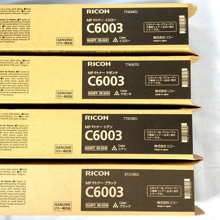 純正トナーカートリッジ リコー MP Pトナー C6003 4色セット ブラック シアン マゼンタ イエロー MP C4504 MP C5504