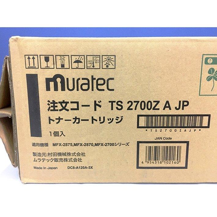 純正トナーカートリッジ ムラテック TS2700Z A JP ブラック MFX 2700 MFX 2870 MFX 2875 シリーズ