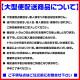 中古 厨房機器 福島工業 フクシマ 業務用 冷凍 冷蔵庫コールドテーブル YRC 151PM1 2013年製 幅1500 奥600 高800mm