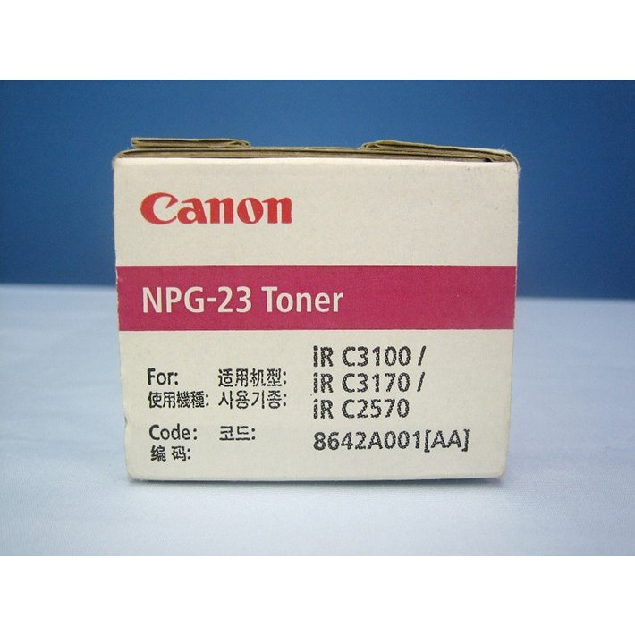 純正トナーカートリッジ キャノン NPG 23 マゼンタ iRC2570 iRC2580 iRC3100 iRC3170 iRC3180