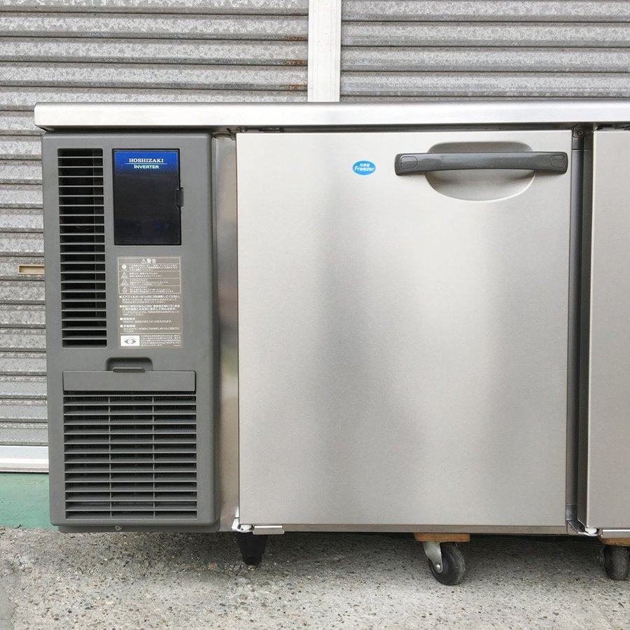 中古 厨房機器 2016年製 ホシザキ 台下冷凍 冷蔵庫 RFT 180SNF E  幅1800 奥800 高800mm 冷蔵室252L 冷凍室140L