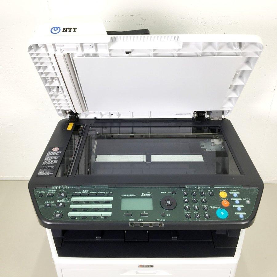 中古 モノクロ複合機 京セラ ECOSYSM2535dn コピー FAX プリンター カラースキャナ 最大原稿A4 自動両面
