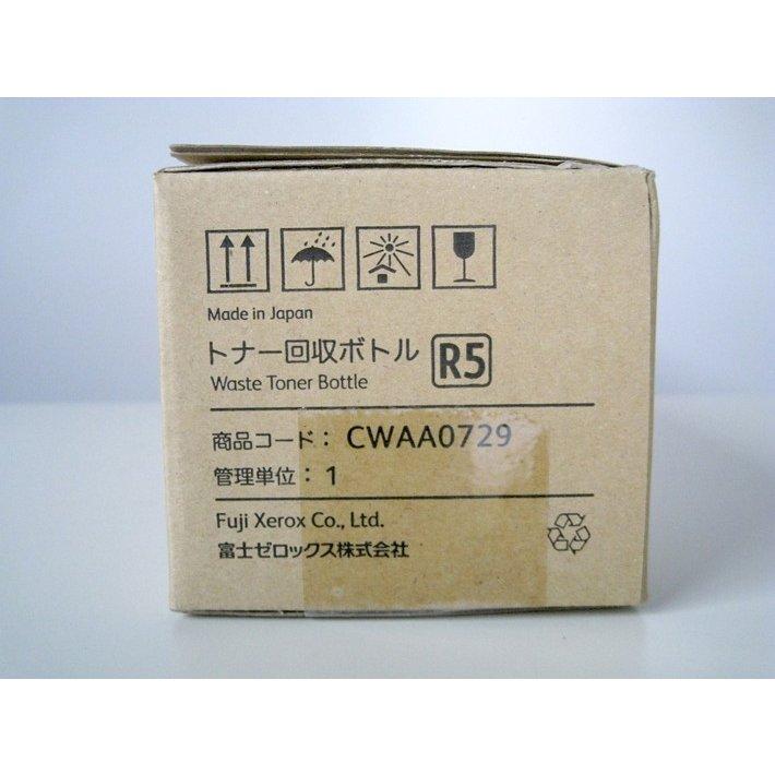 メーカー純正品 トナー回収ボトル 富士ゼロックス CWAA0729 Docucentre IV C2270 C2275 C3370 C3375