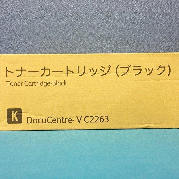 純正トナーカートリッジ 富士ゼロックス CT202484 DocuCentre V C2263 VI C2264