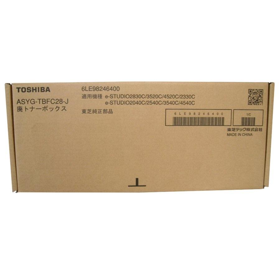 純正トナーカートリッジ 廃トナーボックス 東芝 ASYG TBFC28 J e STUDIO 2830C 3520C 4520C 2330C