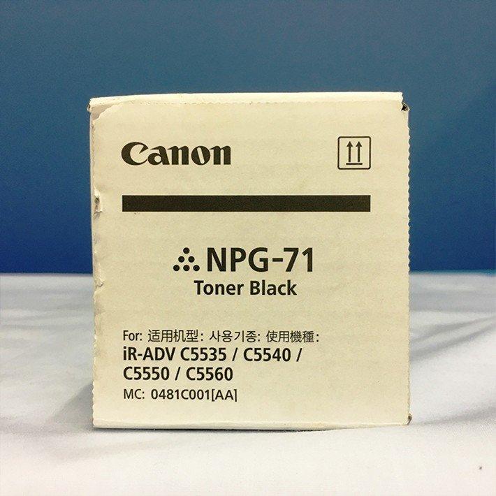純正トナーカートリッジ キャノン NPG 71 ブラック iR ADV C5560 iR ADV C5550 iR ADV C5540