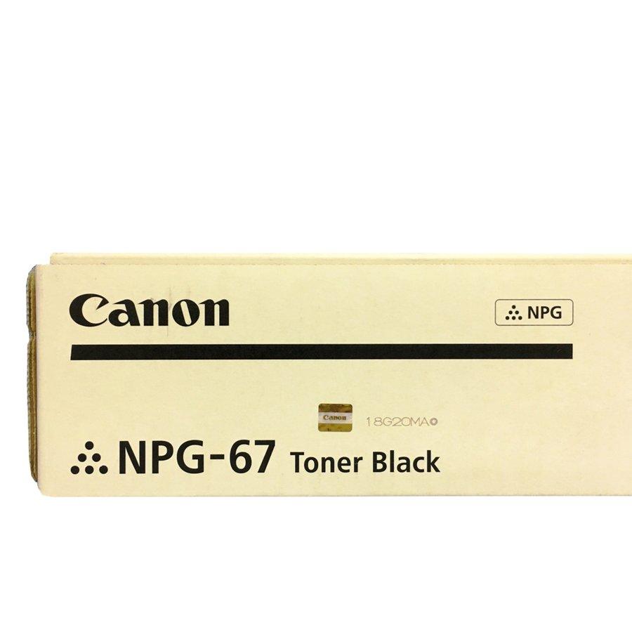 純正トナーカートリッジ キャノン NPG 67 ブラック iR ADV C3320 C3325 C3330 C3520 C3525 C3530