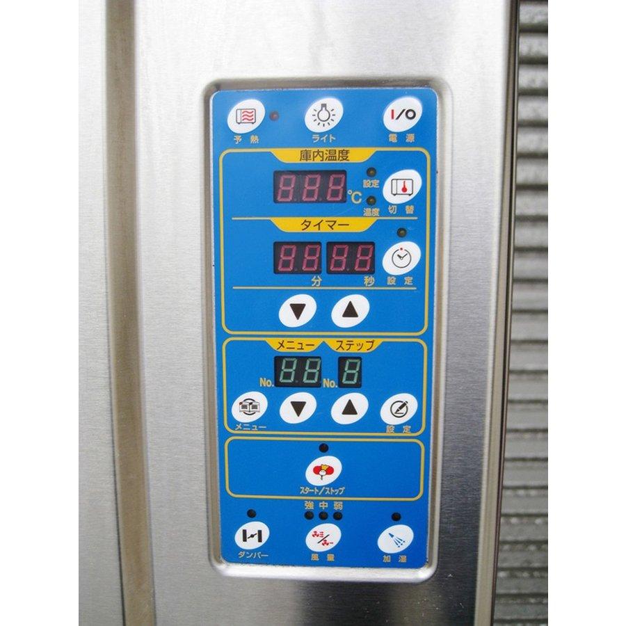 中古 厨房機器 フジサワマルゼン ベーカリーコンベクションオーブン MBCO 10C-B 店舗用品 熱調理機 業務用オーブン 三相200V 専用架台付
