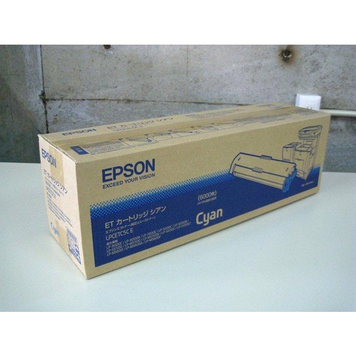 純正トナーカートリッジ エプソン LPCETC5CE シアン LP 9000C B 7000C 9200C B S5500 M5500 F S6500