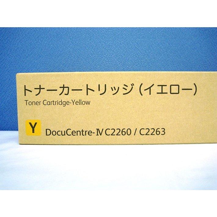 純正トナーカートリッジ 富士ゼロックス CT201447 イエロー DocuCentre IV C2260 C2263