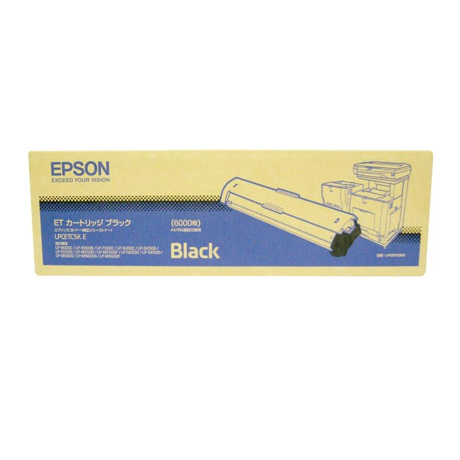 純正トナーカートリッジ エプソン LPCETC5KEブラック LP C9000C B 7000C 9200C B S5500 M5500 F S6500