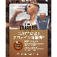 LYFT WPI CHOCOLATE ホエイプロテイン アイソレート【チョコレート】 1kg