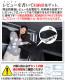 ■高品質の日本製!ボルボ XC40 XB420XC カーテンいらず遮光防水プライバシーサンシェード リア用 車中泊 仮眠 盗難防止 燃費向上 車内の授乳も安心!車中泊グッズ アウトドア  02P09Jan16 紫外線 日除け カスタムパーツ 内装ドレスアップ