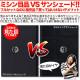 ■高品質の日本製!ベンツ GLCクラス X253型 カーテンいらず遮光防水プライバシーサンシェード フロント用 車中泊 仮眠 盗難防止 燃費向上 車内の授乳も安心!車中泊グッズ アウトドア 02P09Jan16 紫外線 日除け エアコン効率 カスタムパーツ 内装ドレスアップ