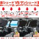 ■高品質の日本製!新型 レヴォーグ VN5型 カーテンいらず遮光防水シームレスサンシェード フルセット 車中泊 仮眠 盗難防止 燃費向上 車内の授乳も安心!車中泊グッズ アウトドア キャンプ 紫外線 日除け エアコン カスタムパーツ LEVORG VN5 内装