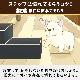 【安心の高品質・日本製】 ドッグステップ ペットステップ ステップ 犬 ペット 階段 子犬 小型犬 室内犬  トイプードル チワワ 柴犬 ヘルニア 高齢犬 シニア犬 介護用品 すてっぷワン ブラック 2段 送料無料 インテリア 犬の階段 ドックステップ