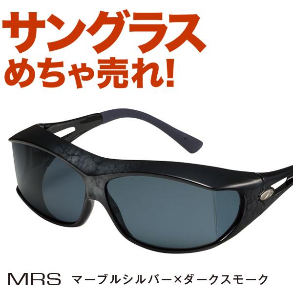 人気サングラスブランドAXEの偏光サングラス オーバーサングラス SG-605PCS ケース付き 花粉 ゴルフ 釣り ジョギング マラソン ランニング サイクリング 自転車 運転 メンズ レディース 紫外線 mp2.5 黄砂 対策 メガネの上からかけるサングラス プレゼント