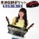 車 収納 バッグ ポケット 多機能 シートバックポケット 小物入れ 大容量 便利グッズ ネット 運転席 助手席 ミニバン 軽自動車 SUV タブレット ティッシュ スマホ ドリンクホルダー センターカーゴ CX-3 DK系 CX-3