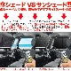 ■高品質の日本製!バモスABA-HM1/2系 カーテンいらず遮光防水プライバシーサンシェード フロントサイド用 車中泊 仮眠 盗難防止 燃費向上 車内の授乳も安心!車中泊グッズ アウトドア 02P09Jan16 紫外線 日除け エアコン効率 カスタムパーツ 内装ドレスアップ
