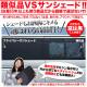 ■高品質の日本製!スイフト ZC13S ZC53S ZD53S ZC83S ZD83S ハイブリッド対応 カーテンいらず遮光防水プライバシーサンシェード フロントサイド用 車中泊 仮眠 盗難防止 燃費向上 車内の授乳も安心!車中泊グッズ アウトドア 紫外線 日除け エアコン効率 カスタム