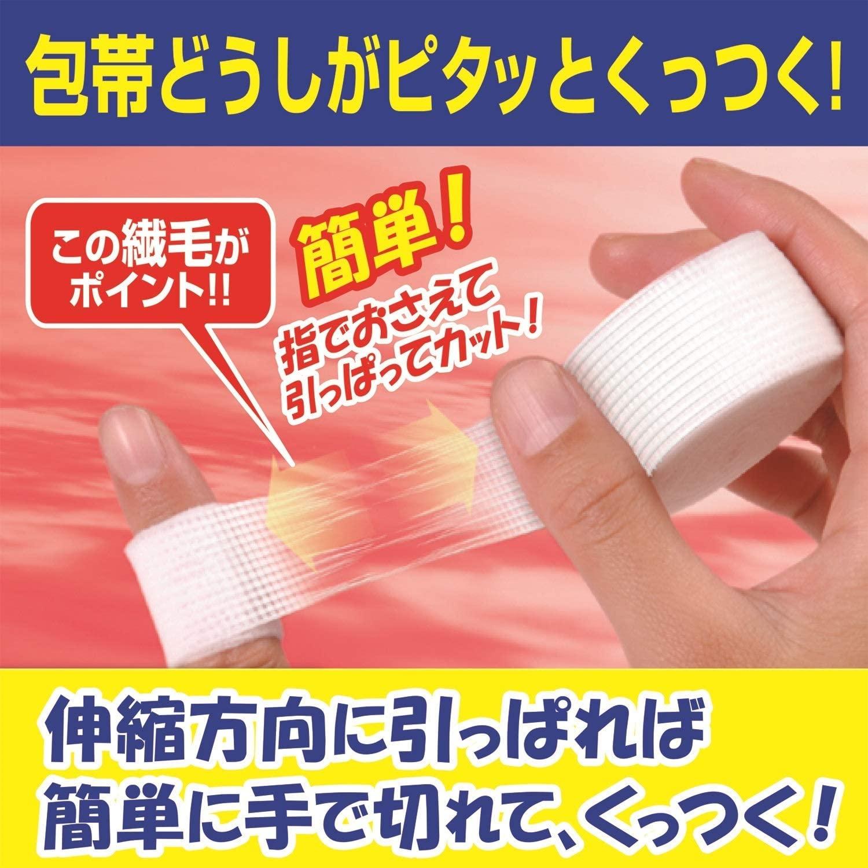 ワンタッチ包帯(サイズM)