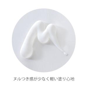 モイストバリアクリーム