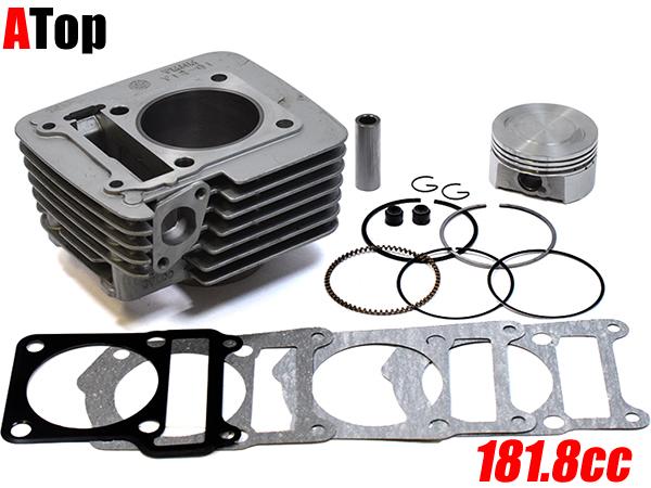 ATop スーパー アルミボアアップキット YBR125 XTZ125 TTR125 65.5mm 181.8cc YBR180 YBR125 182cc