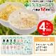 【3種類12食セット】7年保存 アルファ米 レスキューライス12袋セット【送料無料】【30〜40営業日で発送予定】