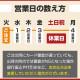 防滴ダイヤルランタン【30〜40営業日で発送予定】