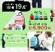 防災セットSHELTER(シェルター) キッズセット テレビCM放送中【1〜3営業日で発送予定】