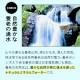 【7年保存  養老の天然水×24本】YOROWATER500ml×24本入り <br>超長期保存水ペットボトル 地震や停電の災害対策に【メーカー直送】