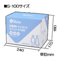 マイレット S-100 非常用トイレ【30〜40営業日で発送予定】